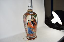 JAPANESE STYLE VASE TABLE LAMP CONVERTED FOR ELECTRICITY