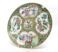 19th century Cantonese famille rose dish, 21cm diam (a/f)