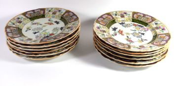 Set of Mason's Ironstone dinner plates, pattern 2842, comprising 12 dinner plates, all with a
