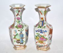 Pair of Cantonese vases, 19th century, decorated in typical fashion with auspicious objects, 18cm