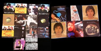 Collection of Paul McCartney albums and singles. Six albums including 'McCartney' and 'McCartney