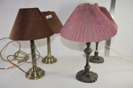 QTY METAL TABLE LAMPS AND SHADES