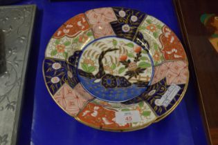 PAIR OF EARLY 19TH CENTURY ENGLISH PORCELAIN DISHES, BOTH WITH AN IMARI DESIGN