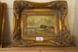 REPRODUCTION MARINE PAINTING IN REPRODUCTION FRAME