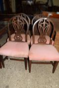 SET OF FOUR HOOP BACKED UPHOLSTERED DINING CHAIRS, EACH APPROX 54CM WIDTH MAX
