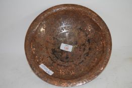 ORIENTAL COPPER TRAY