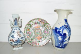 CERAMIC ORIENTAL ITEMS INCLUDING TWO VASES AND A DISH PAINTED IN FAMILLE ROSE STYLE