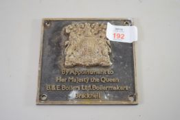 METAL PLAQUE WITH ROYAL INSIGNIA FOR B & E BOILERS