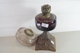 OIL LAMP ON METAL STAND