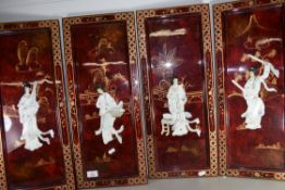 FOUR ORIENTAL PANELS DECORATED WITH GEISHA