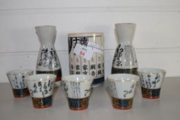 JAPANESE SMALL TEA CEREMONY CUPS