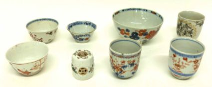 Group of Chinese porcelain wares including a small 18th century Chinese Imari bowl, two Imari