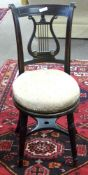 Victorian lyre back music chair, height approx 85cm