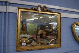 Gilt framed rectangular wall mirror, approx 58 x 52cm max