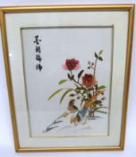 Chinese embroidery of pheasants within flowers, in gilt frame
