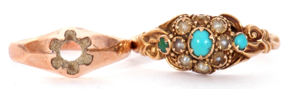 Mixed Lot: antique 15ct gold turquoise and seed pearl cluster ring (one pearl missing) (a/f), - Image 2 of 7
