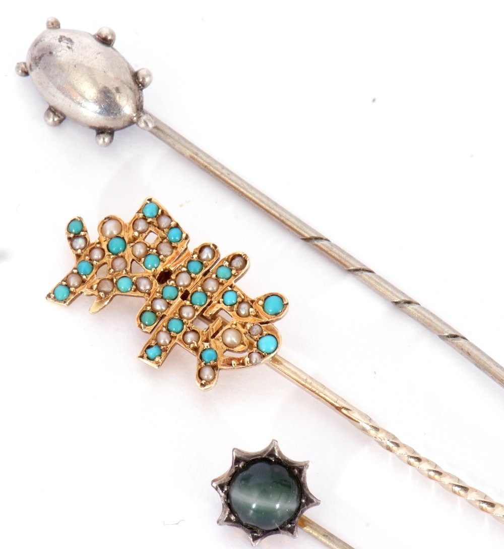 Mixed Lot: 15ct marked stick pin, the finial set with small turquoise and seed pearls, an antique - Image 4 of 5