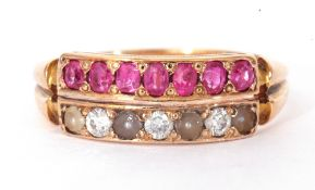 15ct gold, ruby, pearl and diamond ring, featuring a band of seven small rubies beside an