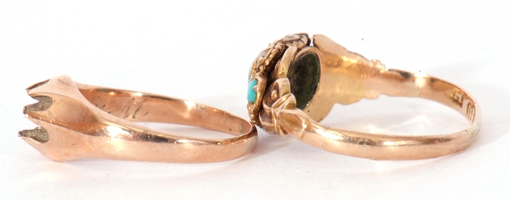 Mixed Lot: antique 15ct gold turquoise and seed pearl cluster ring (one pearl missing) (a/f), - Image 3 of 7