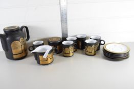 COFFEE SET BY HORNSEA
