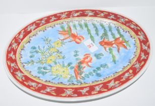 Chinese porcelain oval dish decorated with goldfish, 35cm long