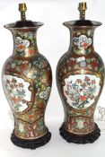 Two modern large Oriental porcelain vases converted to lamps with green and gilt decoration and
