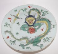 Small Chinese porcelain plate, probably Kangxi, decorated in famille vert enamels with a dragon