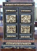 Small Oriental gilt decorated table cabinet, width approx 34cm max