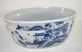 Chinese porcelain Republican period bowl of oval shape decorated in underglaze blue with Chinese