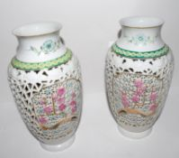 Modern pair of Oriental vases with a pierced design and pink flowers (2), 20cm high