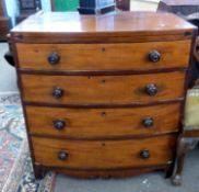 Bow front chest of drawers, width approx 88cm