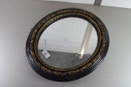 VINTAGE BLACK AND GILT OVAL WALL MIRROR, APPROX 40 X 36CM