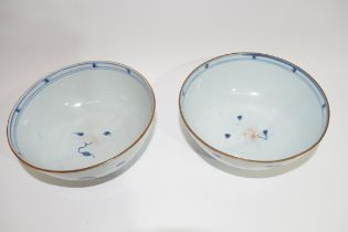 Two Chinese porcelain Nanking cargo blue and white bowls with 15cm diam Christies sticker to base