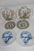 Group of decorative plates, mainly of Beethoven, the bases with cancelled Meissen crossed swords