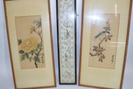 Piece of Chinese embroidery in black wooden frame together with two paintings on silk with