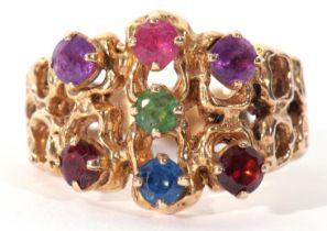 Modern 9ct gold pierced textured ring, multi-gem set with garnets, peridots, topaz etc, 5.9gms, re-
