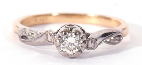 Single stone diamond ring, the round brilliant cut diamond 0.15ct approx, multi-claw set and