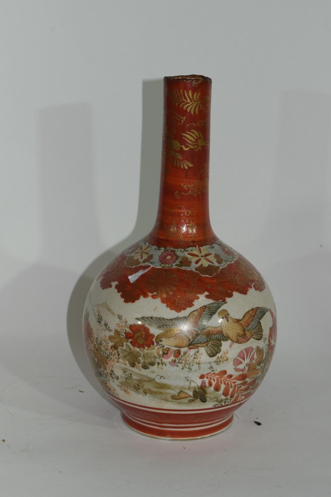 Group of Japanese Kutani style vases - Image 15 of 18