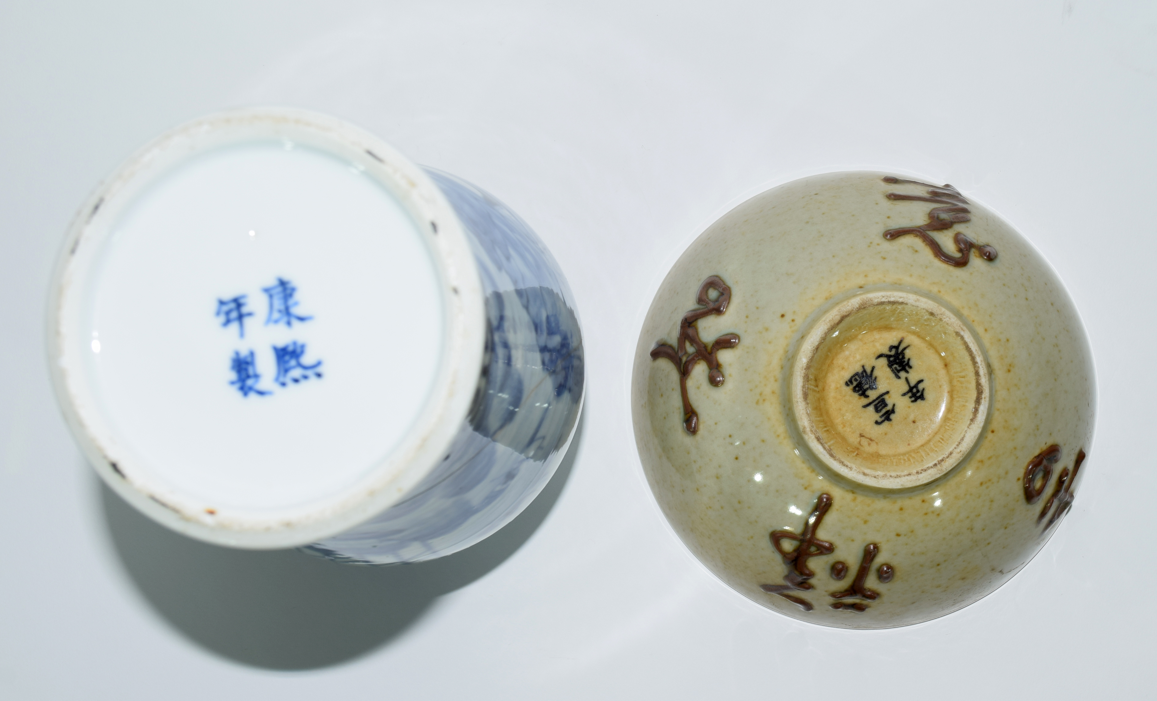19th century Chinese porcelain bowl - Image 12 of 17