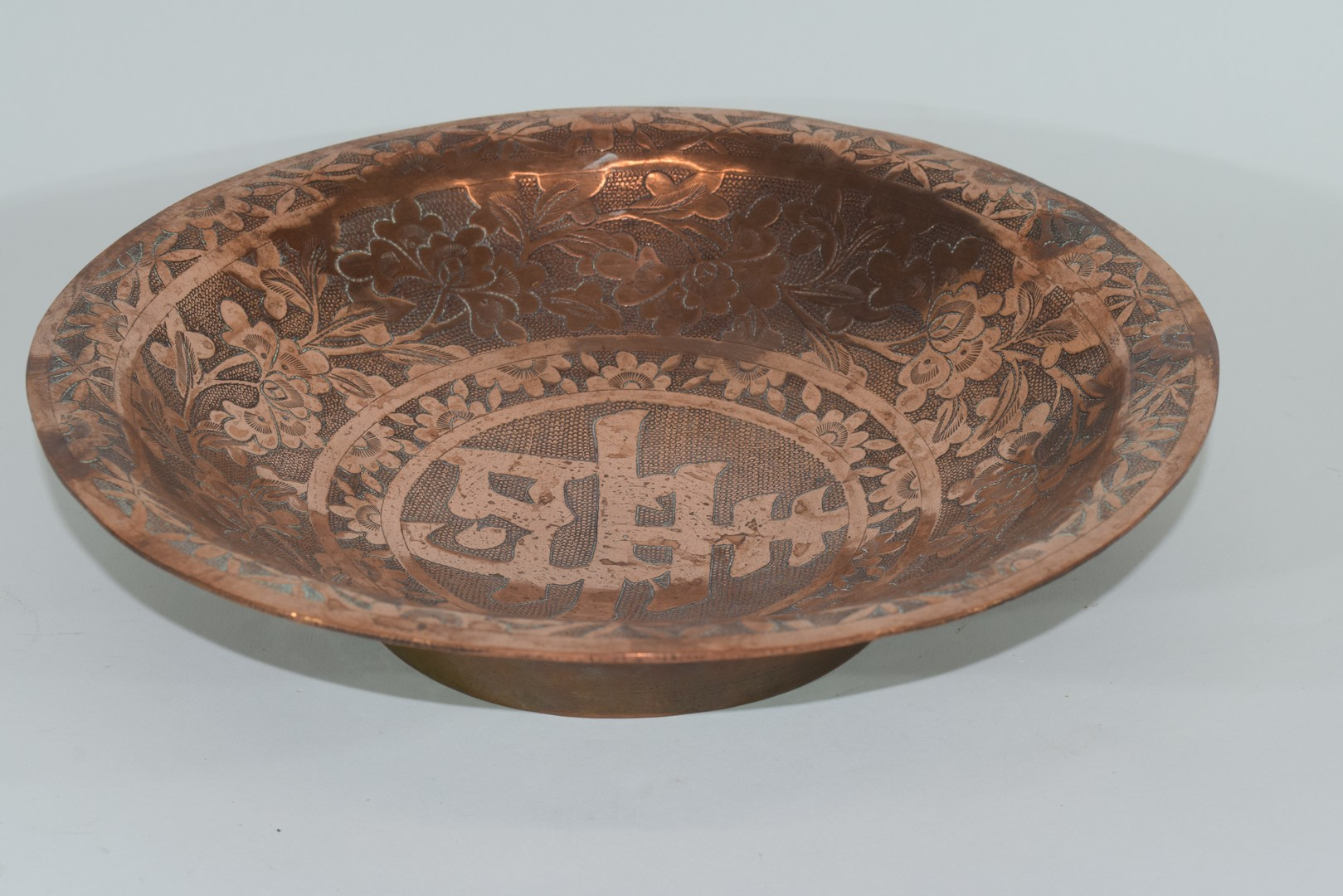 Oriental copper bowl - Image 2 of 7