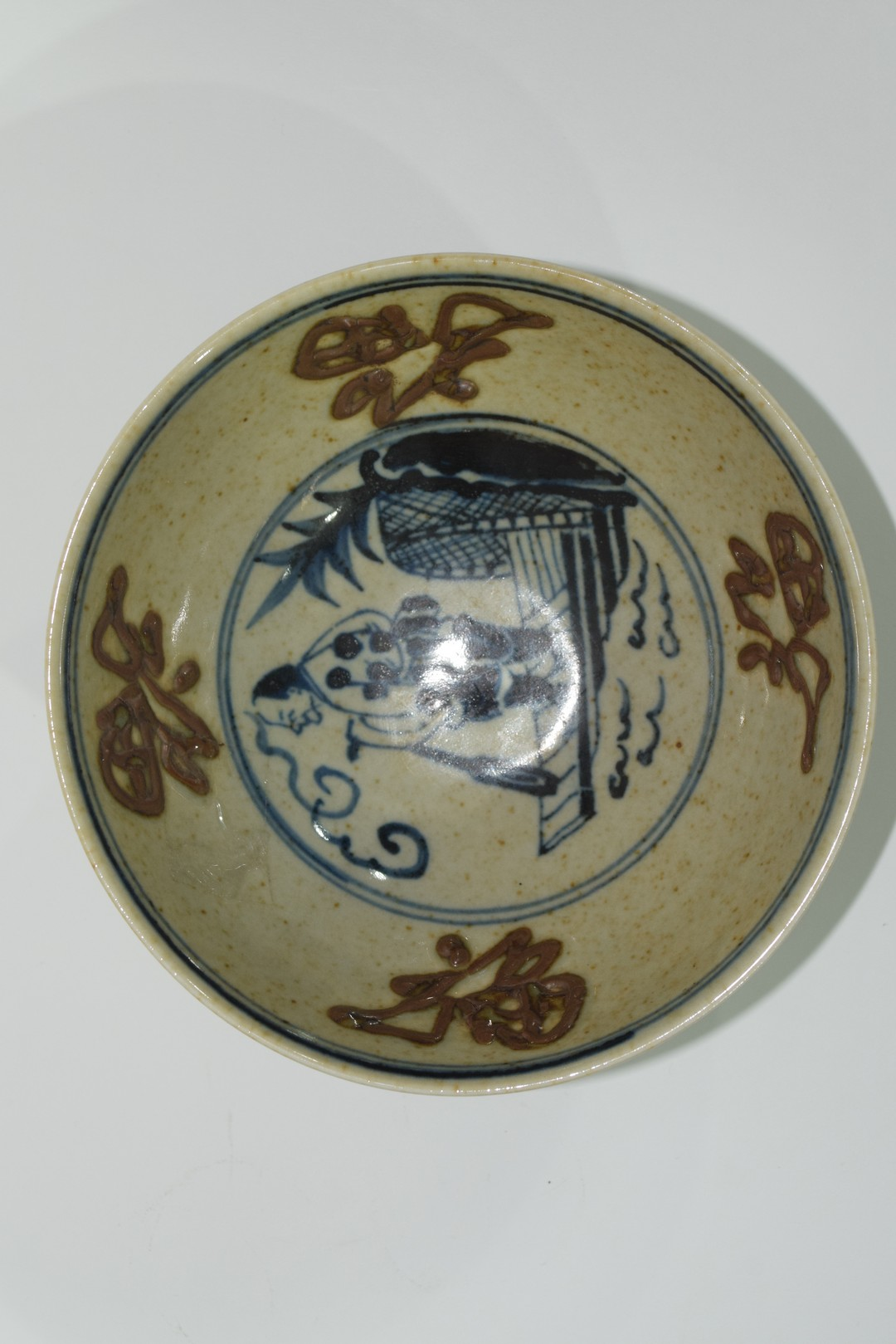 19th century Chinese porcelain bowl - Image 15 of 17