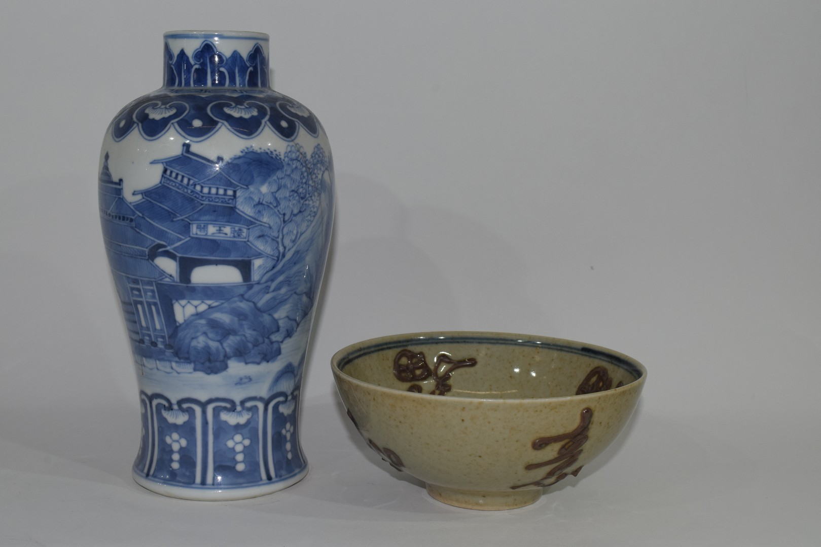 19th century Chinese porcelain bowl - Image 7 of 17