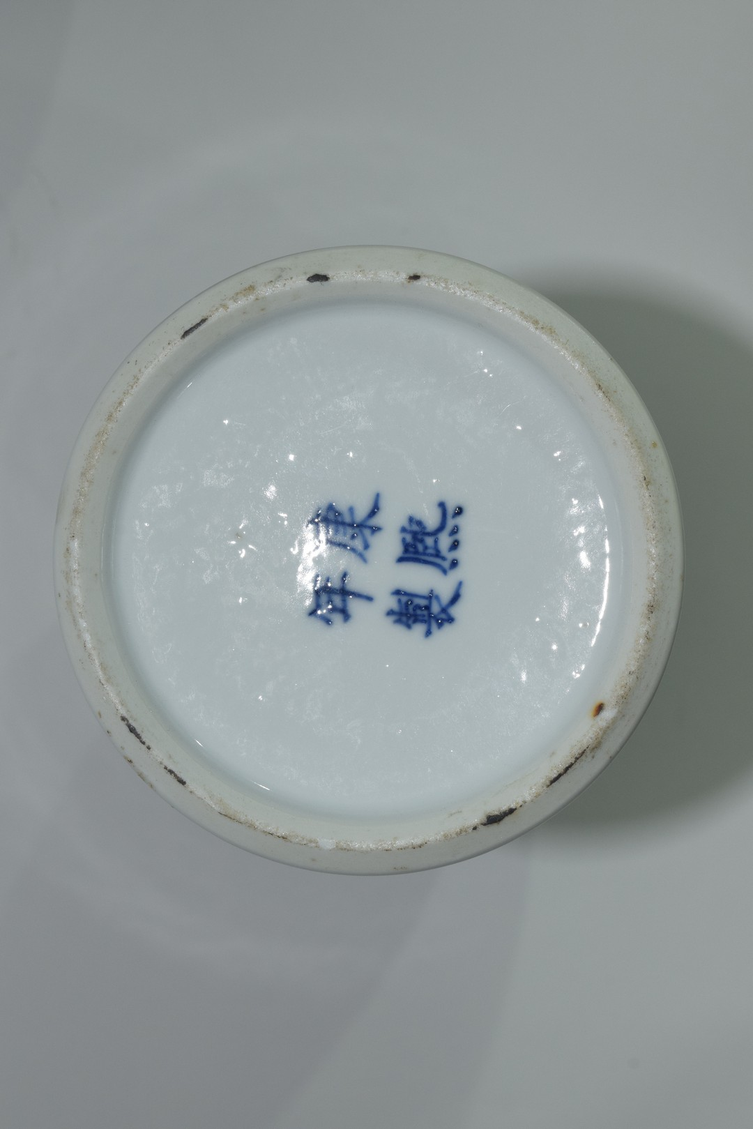 19th century Chinese porcelain bowl - Image 14 of 17