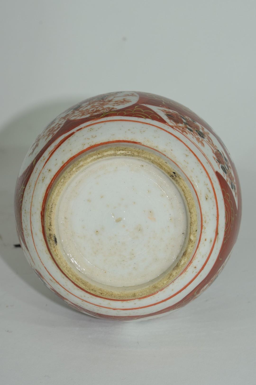 Group of Japanese Kutani style vases - Image 5 of 18