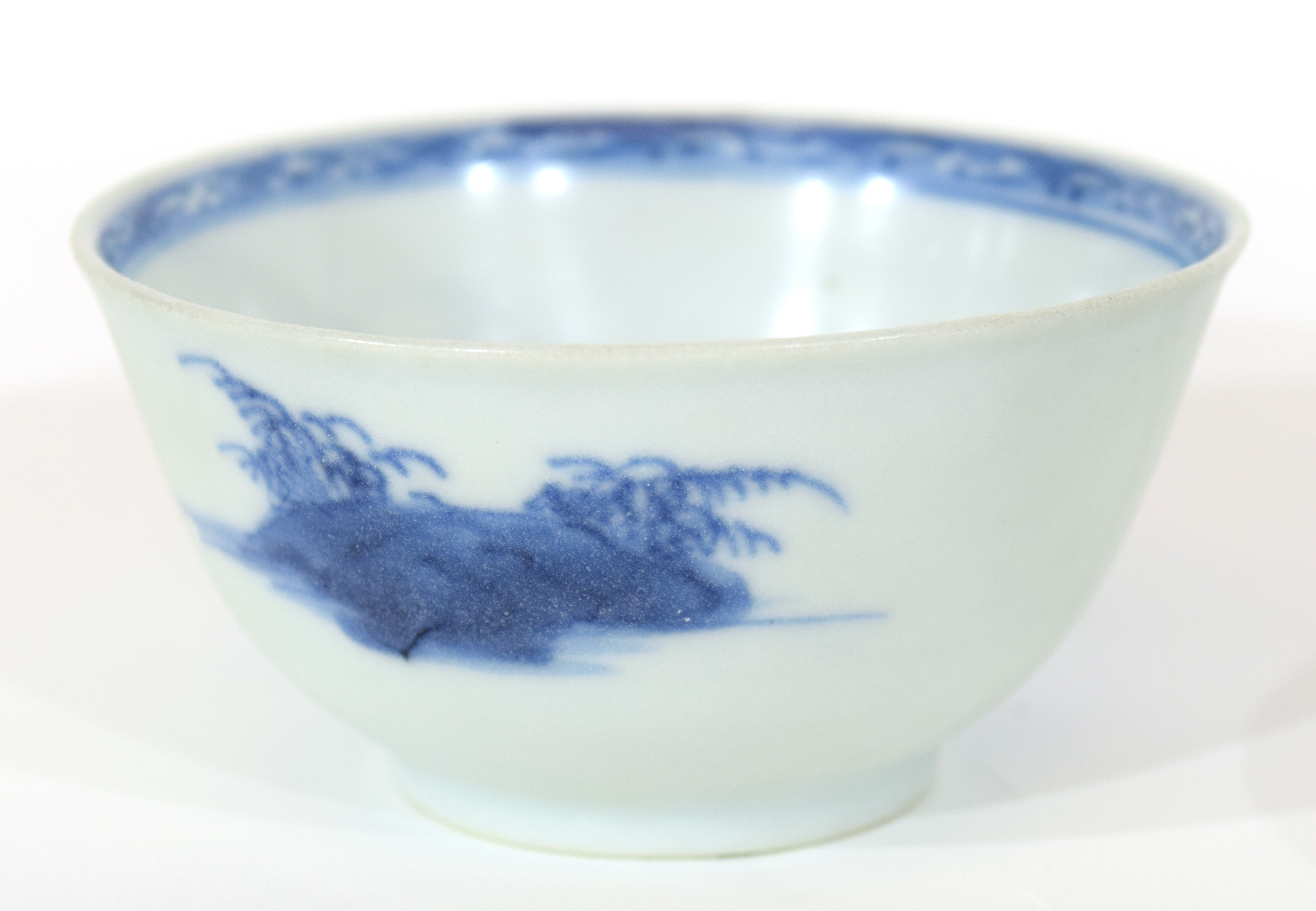 18th century Chinese porcelain Nanking Cargo tea bowl and saucer - Image 12 of 15