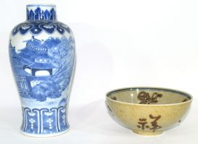 19th century Chinese porcelain bowl