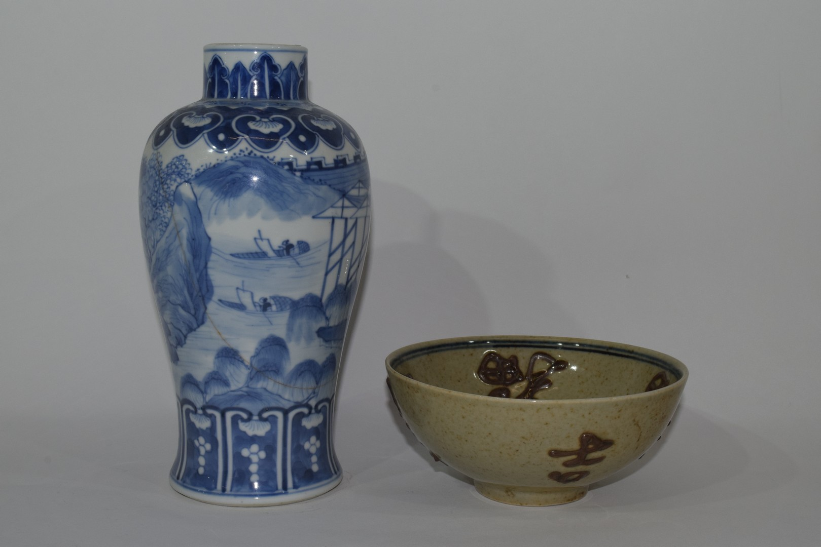 19th century Chinese porcelain bowl - Image 11 of 17