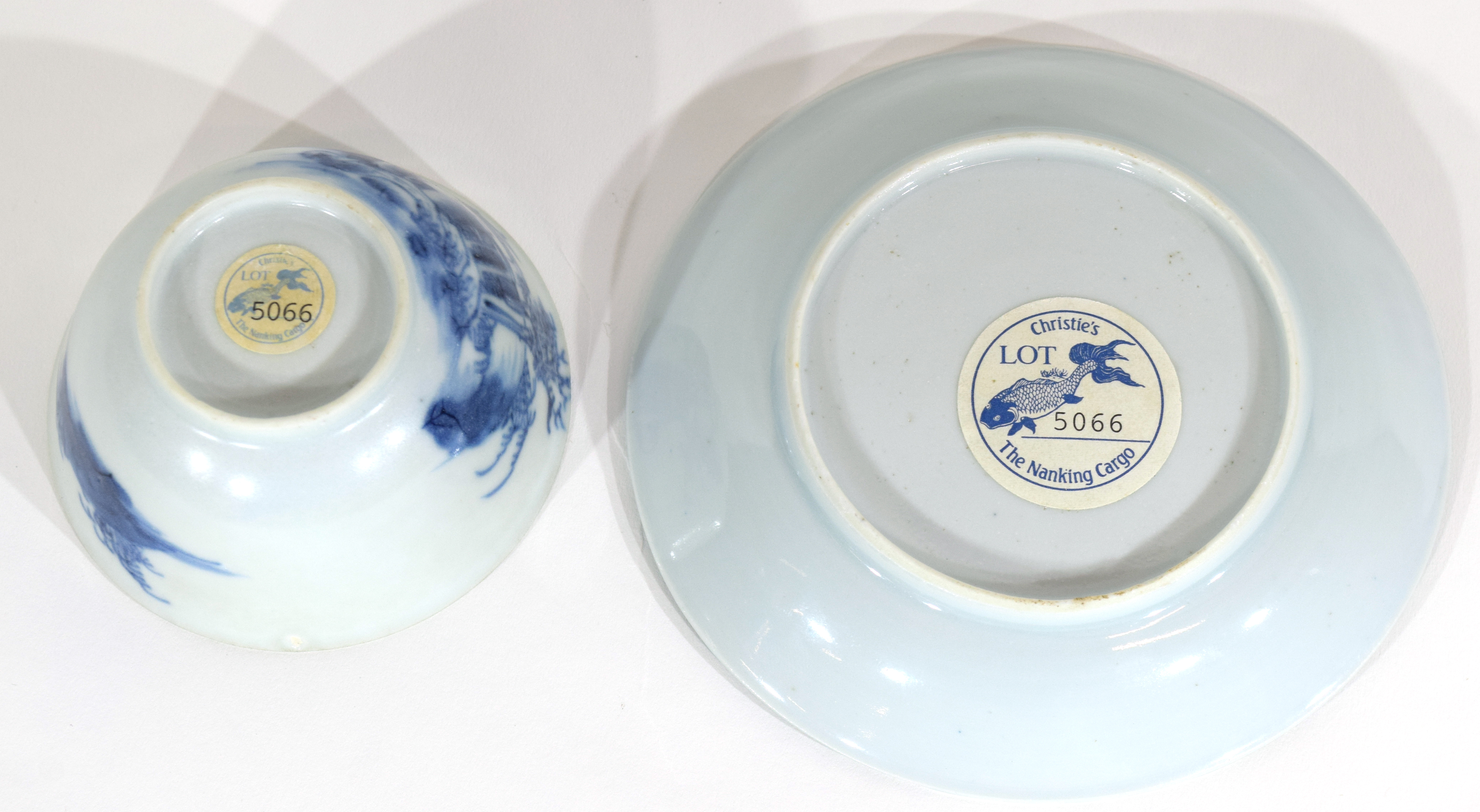 18th century Chinese porcelain Nanking Cargo tea bowl and saucer - Image 8 of 15