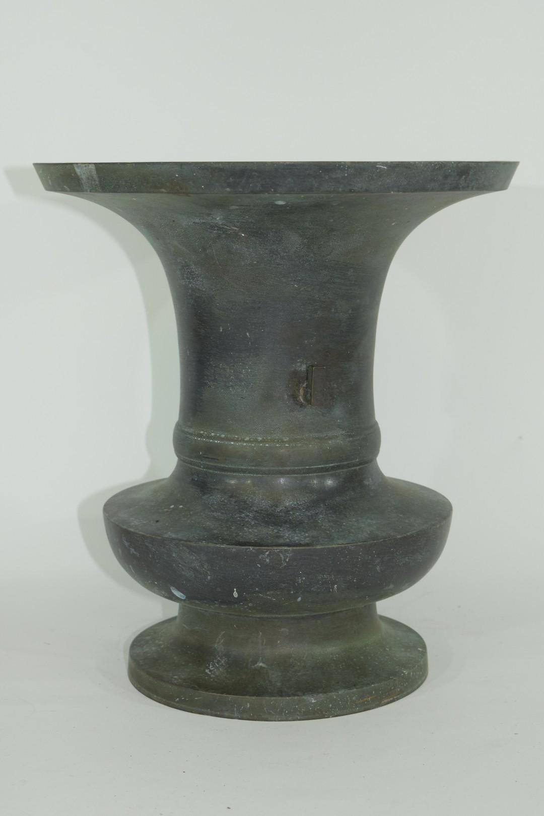 Oriental bronze of archaic form