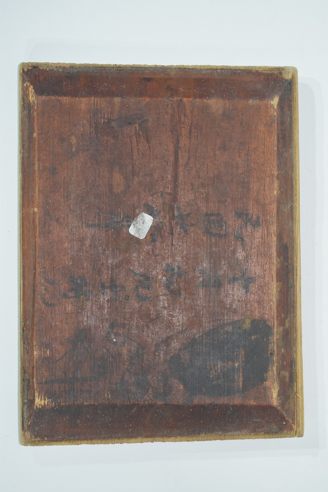 Group of seven Oriental wooden panels - Image 3 of 16